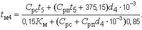 формула 9