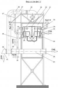 Рис. 2. Конструкция смесительного модуля рециркуляционного агрегата для производственных помещений [1]